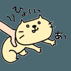 [LINEスタンプ] つかいやすいネコ