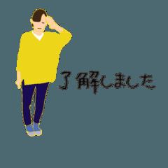 癒し系マチコさんの日常会話(丁寧な言葉)