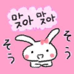 クレヨンde韓国語 うさぎver