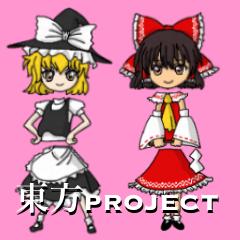 連打で巨人になるスタンプ11:東方Project