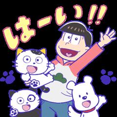 タマ&フレンズ × おそ松さん