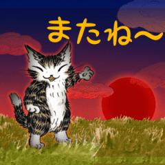 動く!ダヤンのスタンプ(Vol.2)