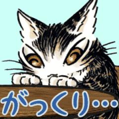 動く!ダヤンのスタンプ(Vol.4)