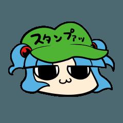 [LINEスタンプ] 東方Project帽子で喋るにとりスタンプ