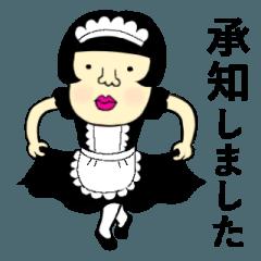 ボブリー女子「ボブ子」(5)時々ブス子編