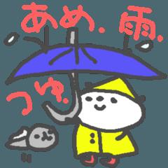 梅雨の楽しいパンダ×雨の幸運パンダ