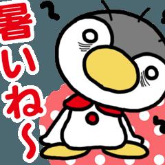 ほっこりペンギン 15#夏#Summer