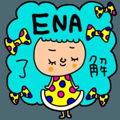 ENA専用セットパック
