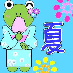 かえるさんの家族(夏編)