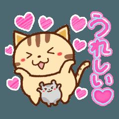 ネコちゃん ハムちゃん