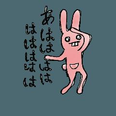気軽に使えるウサギ