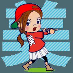 美ちゃん/茶髪ロン毛【やや広島弁】