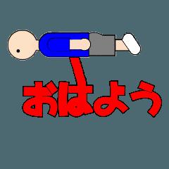 [LINEスタンプ] プランキングすたんぷ (1)