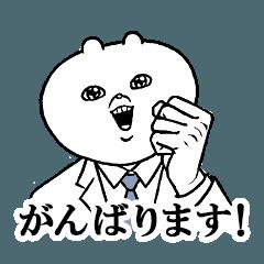 ビジネスライクマン【新入社員編】