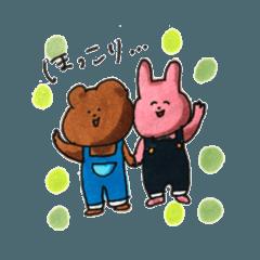 にこにこくまちゃん〜日常2〜