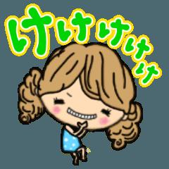感情豊かな女の子モリーちゃん Vol.1