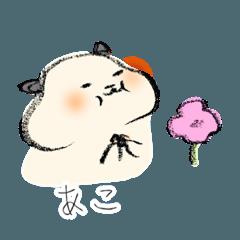 ゆるっとキンクマさん(あこ専用!)