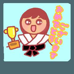 [LINEスタンプ] 武道ガール♥️ (1)