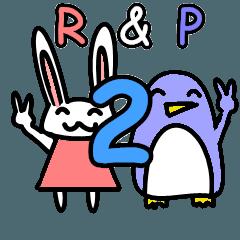 [LINEスタンプ] ウサギレノンのペンギンヒュ 2