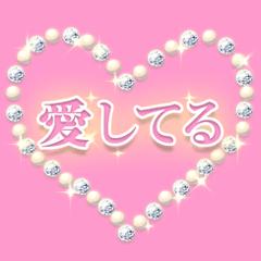 大人かわいい♪キラキラジュエリー☆日本語