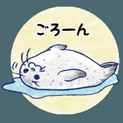 [LINEスタンプ] 北海道の野生動物イラスト