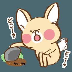 [LINEスタンプ] 耳の大きな犬 もみじ3〜待ち合わせ編〜