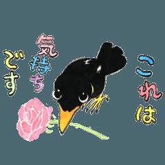 [LINEスタンプ] 母マネ九ちゃん (1)