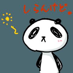 [LINEスタンプ] ゆる〜いパンダな日常色々。