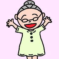 藤子おばあちゃんの第9弾