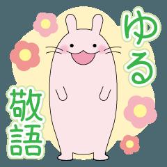 [LINEスタンプ] まるまるウサギ♥ゆる敬語編