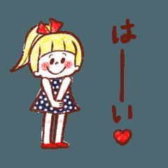 [LINEスタンプ] 女の子のためのハッピースタンプ♡2 (1)
