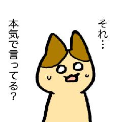[LINEスタンプ] にんげんねこ 3