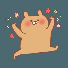 [LINEスタンプ] くまお☆日常スタンプ