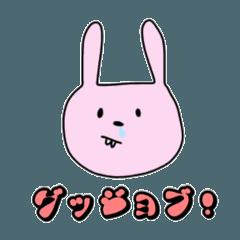 ウサギのピョンピー