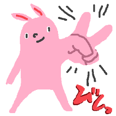 ピンク色のウサギ