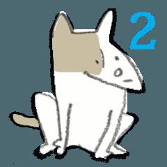 犬から目線 2