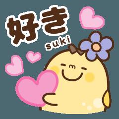 チーズ丸 (日本語 ver.)