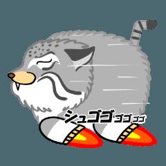 モッフモフでチョイ悪顔のネコ 3