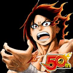 火ノ丸相撲(J50th)