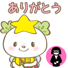 動く★たかたのゆめちゃん【手話大使】