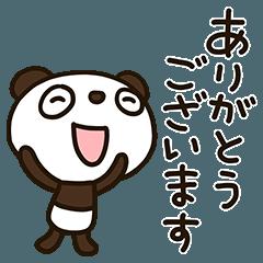 見上げるパンダ4(ありがとう編)