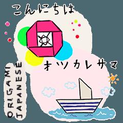 [LINEスタンプ] 折り紙 Japanese (1)