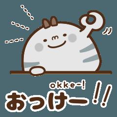 ごま丸 (日本語 ver.)