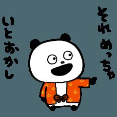 ぱんださん和の心
