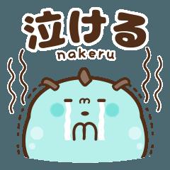 わさび丸 (日本語 ver.)