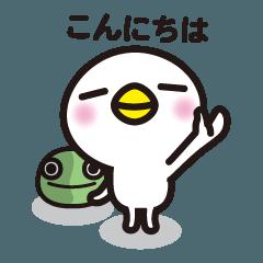 ヒヨコでトーク【日常編】