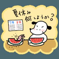 [LINEスタンプ] WanとBoo (なつ編) (1)