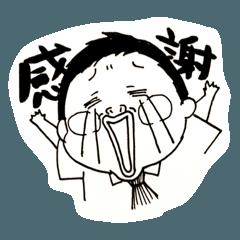 ぶすシリーズ〜サラリーマン編〜