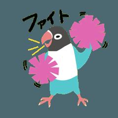 インコといろいろな鳥のスタンプ(応援気味)