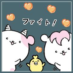 うしてぃ!うまてぃ!ひよてぃ!(応援)